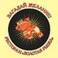 """Ресторан """"Золотая рыбка"""" в Усть-Каменогорске"""