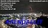 ArendaElit