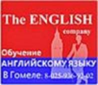 The ENGLISH company