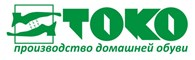 """Производственная компания """"Токо"""""""