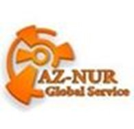 "ТОО ""AZ-NUR Global Service"""