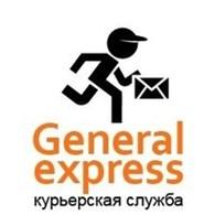 """General Express"""