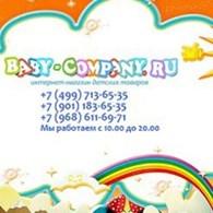 """""""Baby Company"""""""