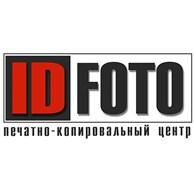 """IDfoto"""