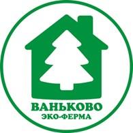 """""""Ваньково"""" Эко-ферма"""