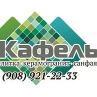 """Интернет-магазин """"УралКафель.ру."""""""