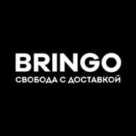"""""""Bringo"""""""
