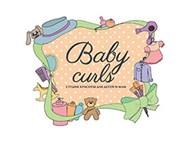 "Салон красоты ""Baby-curls"""