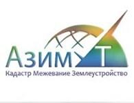 Азимут