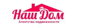 "Агентство недвижимости ""Наш Дом"""