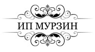 Mypзин