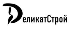 ДеликатСтрой