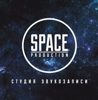 Space Production - студия звукозаписи в Астане