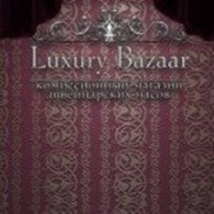 """Luxury Bazaar"""