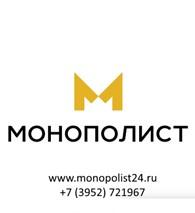 """ЦКН """"МОНОПОЛИСТ"""""""