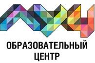 """Образовательный центр """"Луч"""""""