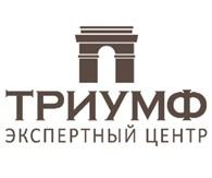 """Независимый Экспертный Центр """"Триумф"""""""
