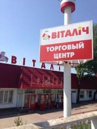 ИП Морщакин