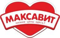 """Аптека """"Максавит""""на улице Владимира Невского"""