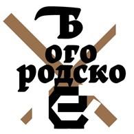 """""""Богородское"""""""