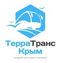 """""""ТерраТрансКрым"""""""