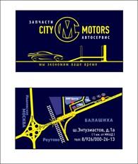 ИП CITY MOTORS