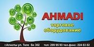 """""""Мир оборудования AHMADI»"""