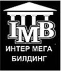 "ООО ""Интер Мега Билдинг"""