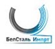 "ООО ""БелСтальИмпорт"""