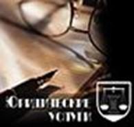 ип Супруненко А.А.