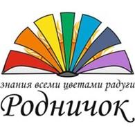 """Книжный магазин """"Родничок"""""""