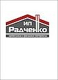 """ИП """"Радченко П.А."""""""