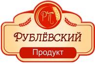 Рублёвский продукт