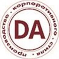 Частное предприятие «Дипарт»