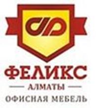 """Феликс-Алматы"""