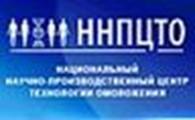 ННПЦТО в Украине
