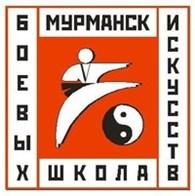 """""""Мурманская школа боевых искусств"""""""