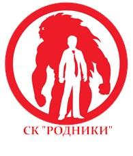 """Спорт-клуб """"Родники"""""""