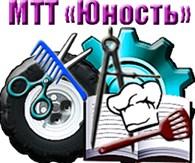 ГБПОУ СО Верхнепышминский механико-технологический техникум «Юность»