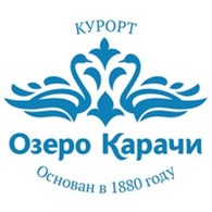"Санаторий ""Озеро Карачи"""