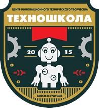 "Центр инновационного технического творчества ""ТЕХНОШКОЛА"""