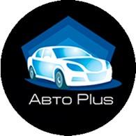 Авто Plus