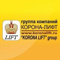 Корона-лифт