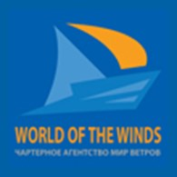 Мир ветров