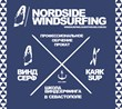 Nordside Windsurfing