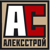 АЛЕКССТРОЙ
