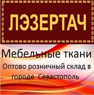 ООО Лэзертач
