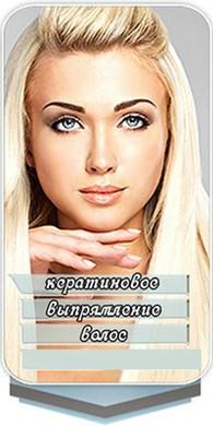 Частный мастер Герасимова Наталья