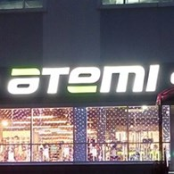 """Магазин спортивных товаров """"Atemi"""""""