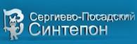 """Компания """"Сергиево-Посадский синтепон"""""""